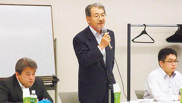 「事業の法定化が必要」と訴える田島会長