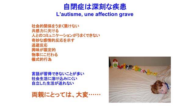 スライド1-a