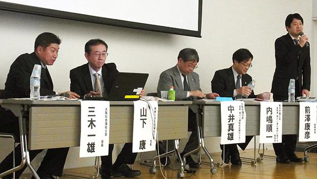 「検察がガラッと変わった」と話す前澤総務部長(右端)