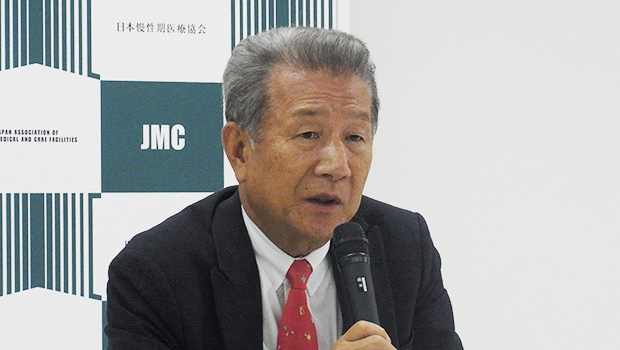 武久洋三会長