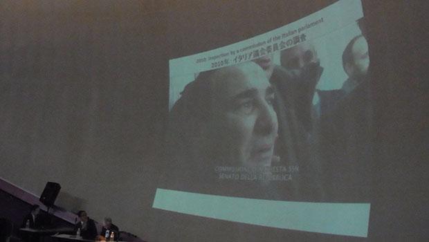 司法精神病院の映像も公開された