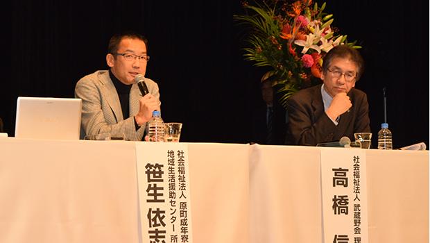 支援者同士のつながりが必要だと訴えた笹生氏(左)と高橋氏