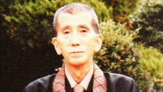 2代目理事長 藤井了貞師