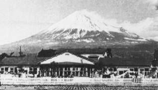 社会福祉法人に認可される前の旧園舎(昭和32年撮影)