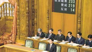 参院本会議で可決された(23日)