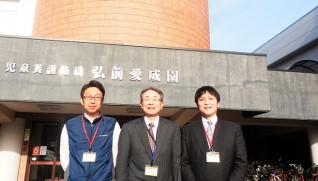弘前愛成園の左から佐藤優輝次長、加藤敬記園長、外崎了次長の3氏