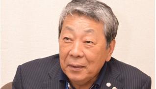 橘文也・日本知的障害者福祉協会長