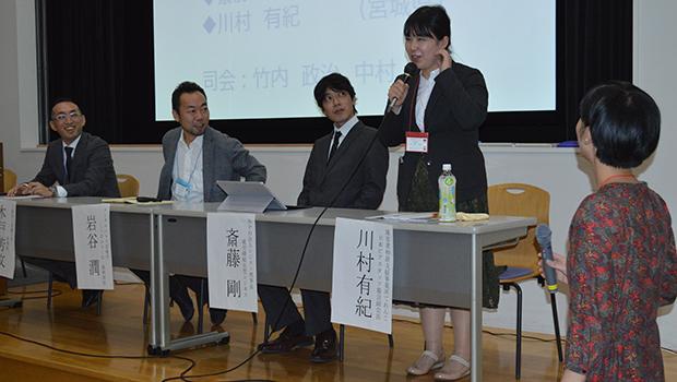 「ピアスタッフはだれのため?」を議論した(12日、神奈川県立保健福祉大)